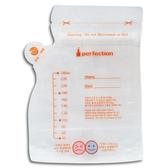 傳佳知寶-茶壺型母乳冷凍袋(20入)