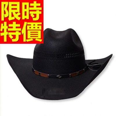 牛仔帽-騎士必備個性男遮陽帽1色57j3【巴黎精品】