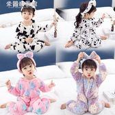 嬰兒連體睡衣兒童冬裝男女寶寶加絨加厚法蘭絨睡衣睡袋防踢被家居服  米蘭潮鞋館