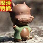紫砂茶寵 茶具配件-小牛趣味玩法紫砂擺件4款68ae10[時尚巴黎]