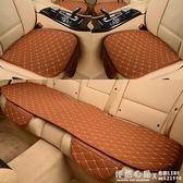 汽車坐墊無靠背座墊單片三件套四季通用亞麻春季夏季後排透氣單座 怦然心動