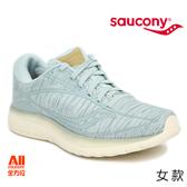 【Saucony】女款慢跑鞋 KINVARA 10 輕量系列 -灰藍色(1046741)全方位跑步概念館