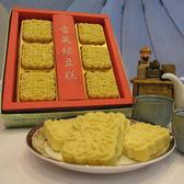 雪藏綠豆糕(原味)~保有綠豆的香氣~微甜不膩~冰涼順口~三和珍餅舖