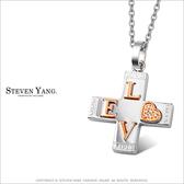西德鋼飾「愛的烙印」情侶對鍊鋼項鍊 十字 LOVE 附鋼鍊*單個價格*情人節推薦