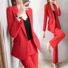 西裝兩件套 早秋裝紅色職業西裝套裝女正韓時尚氣質寬管褲兩件套洋氣-Ballet朵朵