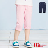 JJLKIDS 女童 柔棉貼鑽休閒棉質六分褲(2色)