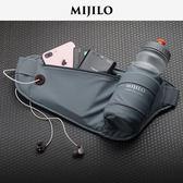米基洛馬拉鬆跑步裝備 運動腰包男女多功能水壺包7寸手機實用耐磨 創想數位