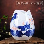 花瓶 景德鎮陶瓷花瓶擺件客廳插花花瓶手繪青花瓷花瓶小清新水培花器瓷 巴黎衣櫃