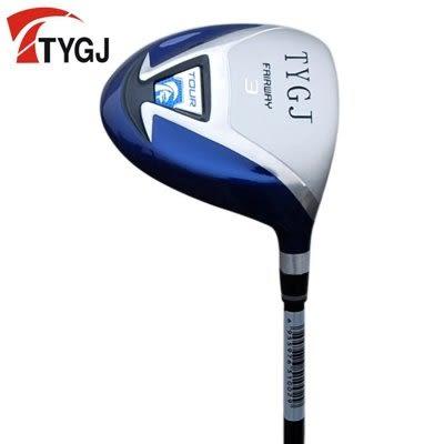 TTYGJ 高爾夫男士 3號木桿 鐵桿身【藍星居家】