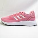 ADIDAS RUNFALCON 2.0 女款 慢跑鞋 FZ1327 粉紅色【iSport愛運動】
