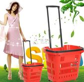 野餐籃 超市購物籃拉桿帶輪手提籃買菜塑料筐購物車 兩輪菜籃子igo 俏女孩