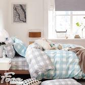 特大-四件式100%精梳純棉兩用被床包組【FOCA-聆聽-藍】