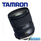 A032 Tamron 騰龍 24-70mm F/2.8 Di VC USD G2 廣角 恆定光圈 變焦鏡頭 防滴 ( 24-70 ; 俊毅公司貨)