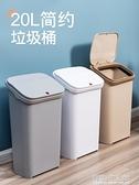 垃圾桶 大號垃圾桶尿布收納筒大容量家用學校宿舍廚房辦公室商用分類帶蓋 有緣生活館