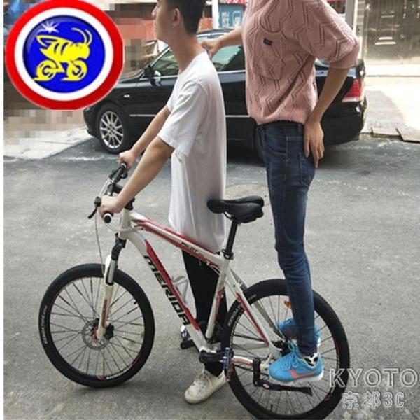 山地自行車放腳踏板快拆可折疊後座貨架載人腳蹬踩板站腳杠 【快速出貨】