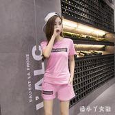 休閒套裝中大碼女夏2018新款寬鬆时尚短袖短裤两件套 XW2603【潘小丫女鞋】