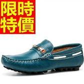 豆豆鞋-時尚金屬裝飾真皮透氣懶人男休閒鞋3色65k27【巴黎精品】