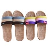 亞麻拖鞋女夏季厚底拖鞋