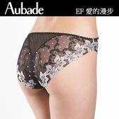 Aubade-愛的漫步S-L鑲綴蕾絲三角褲(黑底白花)EF