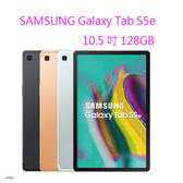 SAMSUNG Galaxy Tab S5e 10.5 吋 WIFI 128G T720 搭載四組 AKG 揚聲器 【3G3G手機網】