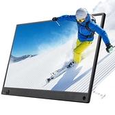 【免運+3期零利率】全新 贈皮套 IS愛思 PLAYTV-M 15.6吋無線投影超薄可攜式螢幕 Switch PS4