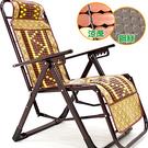 鋼絲網椅!!竹蓆麻將椅.露營斜躺椅麻將椅折合椅摺合椅折疊椅摺疊椅涼蓆椅涼椅休閒椅扶手椅海灘