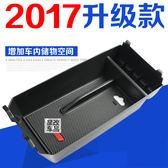 適用于GLC奔馳E新C200l級GLA車門收納中控扶手箱儲物CLA置物盒GLK
