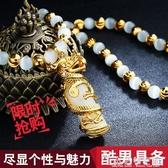 越南沙金龍鳳吊墜項錬男士霸氣個性鍍24k仿真黃金防過敏歐幣錬子 名購居家