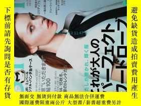 二手書博民逛書店SPUR罕見07 2014 JAPANESE MAGAZINE 日本服裝服飾配飾生活文化雜誌Y14610