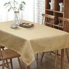 金藤蔓桌巾140x180cm 北歐棉麻 ...