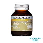 4月特惠 BLACKMORES 澳佳寶 大忙人專用B群 (60錠裝/罐)元氣健康館