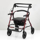 均佳 鋁合金四輪助行車 JK-006 帶輪型助步車 推車型助行車 JK006 復健車 助步車 助行器 助行椅