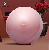 瑜伽球 瑜伽球加厚防爆專用助產分娩兒童感統訓練瘦身減肥健身球TW【快速出貨八折鉅惠】
