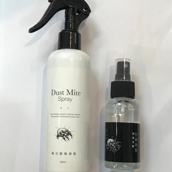 織品驅蟎噴霧(大) 260ml 有效驅離蟎蟲 降低過敏原 Dust Mite Spray 棉床本舖