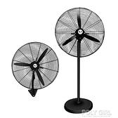 工業牛角電風扇強力落地大功率風力搖頭家用商用車間壁掛銅線風扇 ATF 電壓:220v