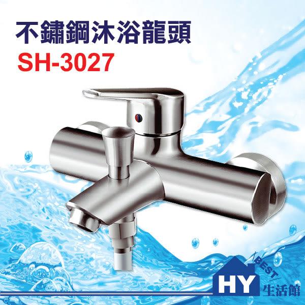 不鏽鋼龍頭系列 SH-3027 不鏽鋼沐浴龍頭組 蓮蓬頭 日本瓷芯 台製《HY生活館》水電材料專賣店