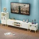 電視櫃電視桌 北歐電視柜茶幾組合現代套裝...