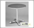 {{ 海中天休閒傢俱廣場 }} G-52 戶外時尚 鋁合金桌椅系列 64-4 80cm圓桌(鋁包邊)
