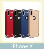 iPhone X (5.8吋) 凌派系列 保護套 PC三件式 超薄0.9mm 電鍍 手機套 機殼 手機殼 保護殼