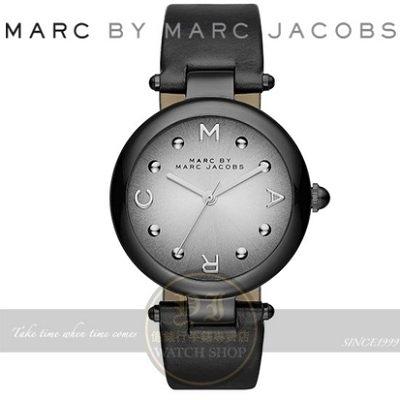 MARC BY MARC JACOBS國際精品Dotty時尚腕錶/34m原廠公司貨/禮物/精品