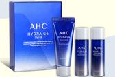 ●魅力十足● 韓國 AHC G6玻尿酸超越系列旅行三件組(化妝水25ml+乳液25ml+洗面乳25ml)