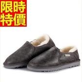 雪靴-真皮熱銷恆溫舒適羊毛男靴子6色63ad47【巴黎精品】