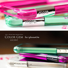 【more.台灣總代理】more.Color Gem Lucent Jelly Ring寶石邊框iPhone4/4S保護殼