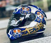 ZEUS瑞獅安全帽,ZS-811,AL35/白藍