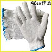 伊人閣 勞保手套手套勞保耐磨工作加厚線手套勞動棉紗線手套