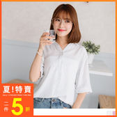 《AB6213》柔色調細直條紋路小排釦五分打褶袖襯衫 OrangeBear