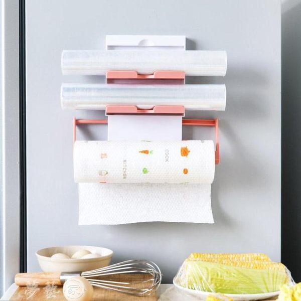 冰箱掛架 可伸縮冰箱置物架多層保鮮膜掛架 廚房塑料免打孔收納架子 夢藝家