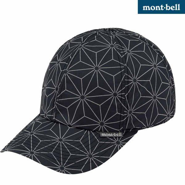 Mont-bell 日本品牌 輕量 夜光 棒球帽 / 遮陽帽/ 防曬帽 (1108819 BK 黑色)