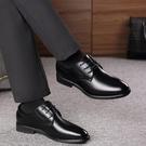 皮鞋 商務正裝皮鞋男士內增高男鞋冬季加絨青年韓版英倫黑圓頭休閒鞋子【快速出貨八折下殺】