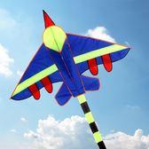 飛機風箏戰斗機風箏兒童卡通風箏濰坊恒江風箏新款風箏線輪【全館滿一元八五折】